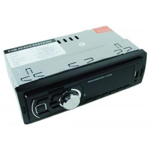 Автомагнітола 1DIN MP3 5206 ISO