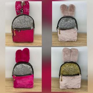 Рюкзак из экокожи Bunny (заказ от 5 штук)