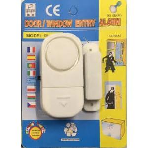 Дверная и оконная сигнализация (door/window entry alarm) RL - 9805 №А86 (400)