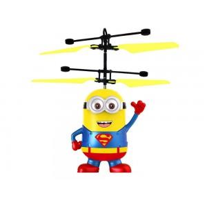 Летающая игрушка Супермен 388C (120)