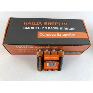 Соленая батарейка НАША ЭНЕРГИЯ R03 size ААА ORANG оранжевая (1200)