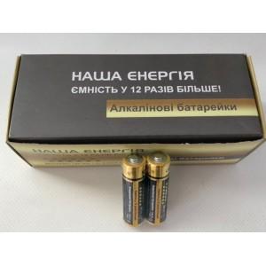 Батарейка щелочная НАША ЭНЕРГИЯ R6 GOLD алкалаин size АА (800)