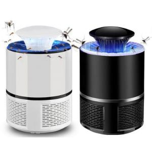Ловушка для комаров Mosquito Killer Lamp (50)