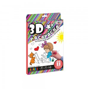 """3D розмальовка  """"MIX"""" (рос.) в кор-ці 27см-21,5см-2см"""