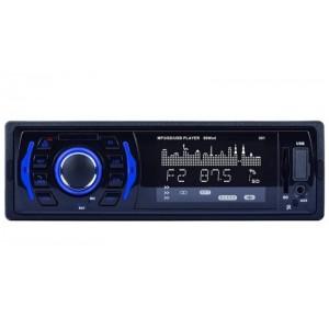 Автомагнитола MP3 525
