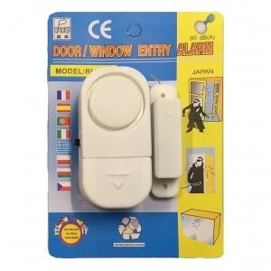 Дверная и оконная сигнализация (door/window entry alarm) RL-9805 А86