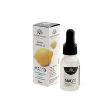 Масло для кутикулы с пипеткой - аромат лимона 15 мл H115