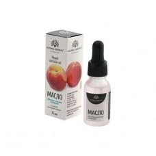 Масло для кутикулы с пипеткой - аромат персика 15 мл H115
