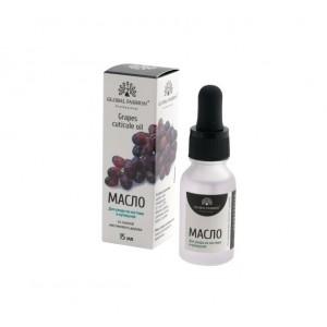 Масло для кутикулы с пипеткой - аромат винограда 15 мл H115