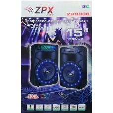 Профессиональная акустическая система ZX-8888