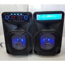 Профессиональная акустическая система ZX-8899