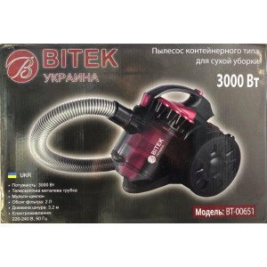 Пылесос Витек BT 00651 220V/3000W