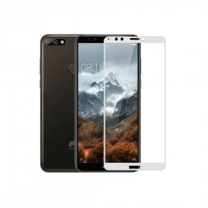 Защитное стекло Full Glue для Huawei Y7 Prime 2018 (в картонной упаковке)- черный