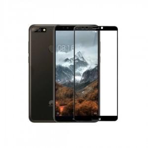 Защитное стекло Full Glue для Huawei Y7 Prime 2018 (в картонной упаковке)- белый