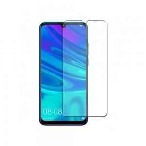 Защитное стекло Full Glue для Huawei P Smart 2019 (в картонной упаковке)- черный
