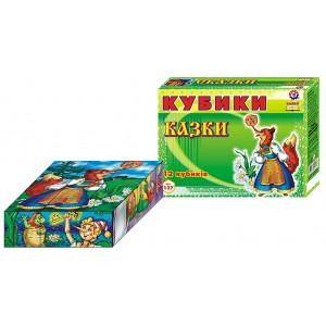 Іграшка кубики Казки