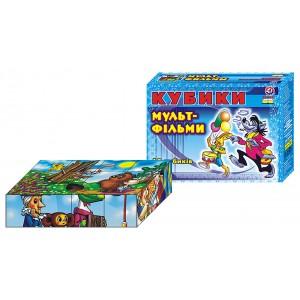 Іграшка кубики  Мультфільми