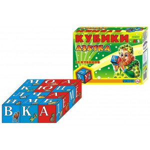 Іграшка кубики Абетка (рос.)