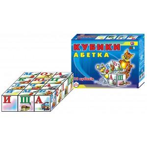 Іграшка кубики Абетка