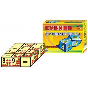Іграшка кубики Арифметика