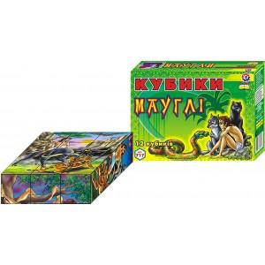 Іграшка кубики Казки Мауглі