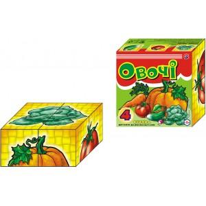 Іграшка кубики Овочі