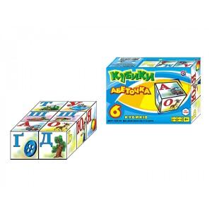 Іграшка кубики  Абеточка