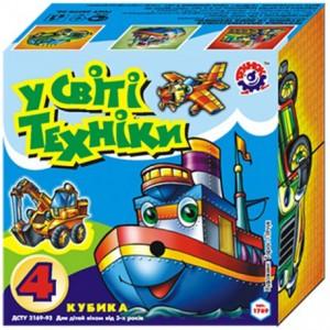 Іграшка кубики У світі техніки