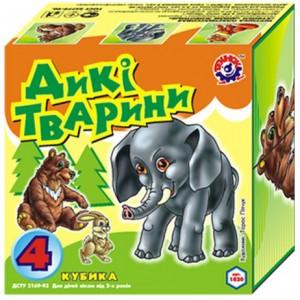 Іграшка кубики Дикі тварини