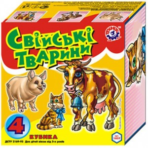 Іграшка кубики Свійські тварини