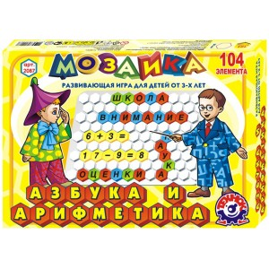 Іграшка мозаїка Абетка  та  арифметика (рос.)