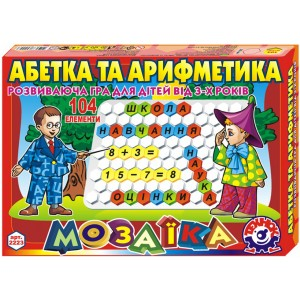 Іграшка мозаїка Абетка  та  арифметика (укр.)