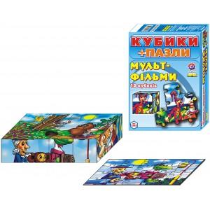 Настільна гра Кубики+пазли Мультфільми