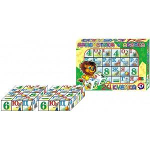 Іграшка кубики Абетка + Арифметика (укр.)