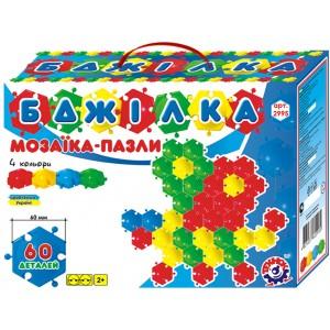 Іграшка мозаїка-пазли Бджілка (60деталей)