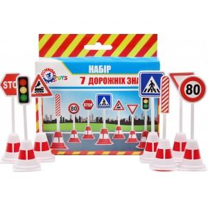 Іграшка Набір дорожніх знаків, арт.4357
