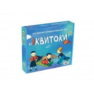 """Гра 11 (рос) """"Еквітокі, 224 картки"""", в кор-ці 31,9-29,2-5,7 см"""