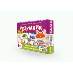 """Гра 30300 (укр.) Стратег, """"Маленький розумник, MIX"""", в одній коробці всі серії 28-19,5-3 см"""