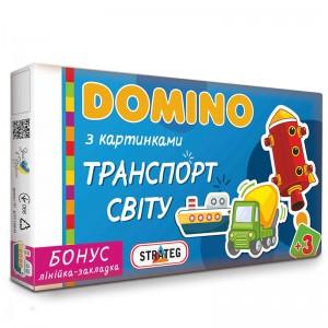 """Доміно 30669 (укр) Стратег, """"Транспорт світу"""", в кор-ці, 35,3-20-3см"""