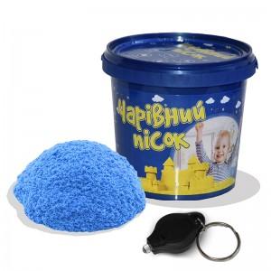 Песок светящийся голубого цвета в ведре 1 кг, фонарик в наборе