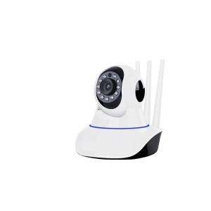 Камера Видеонаблюдения IP Q5 Hapsee