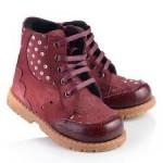 Ботинки и сапоги