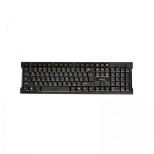 Клавиатура Беспроводная Jedel WS880+мышь