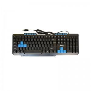 Клавиатура Проводная Jedel KB-518