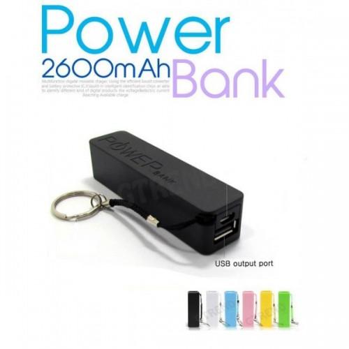 Аккумулятор внешний Power Bank 2600mAh