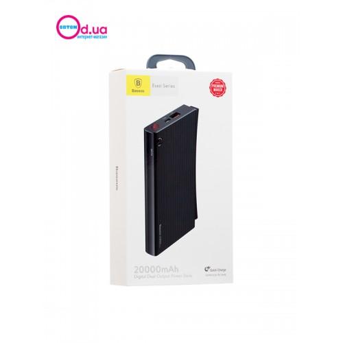Аккумулятор внешний Power Bank BASEUS ESAZI QC3.0 PPYZ 20000 MAH