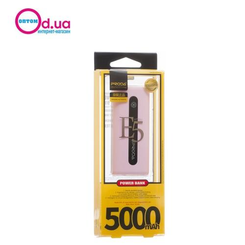 Аккумулятор Внешний Power Bank RemaX ProdA E5/PPL-15 5000 mAh