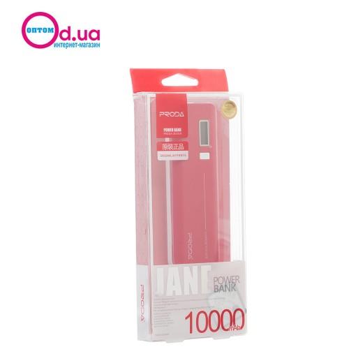 Аккумулятор Внешний Power Bank RemaX ProdA V6I 10000 mAh