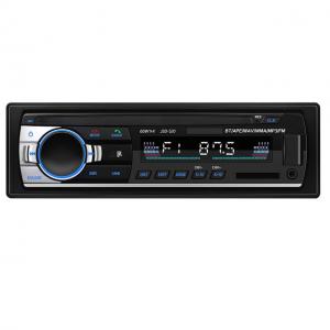 Автомагнитола 1DIN  JSD-520 Bluetooth