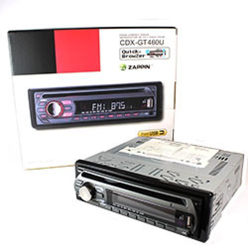 Автомагнитола dvd-4600